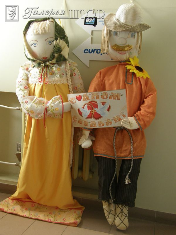 Прочий текстиль - куклы Иван да Марья